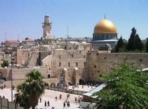 Soggiornare a Gerusalemme, in modo semplice e profondo, nella foresteria del Monastero di Santa Chiara